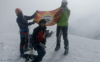Алпи 2017