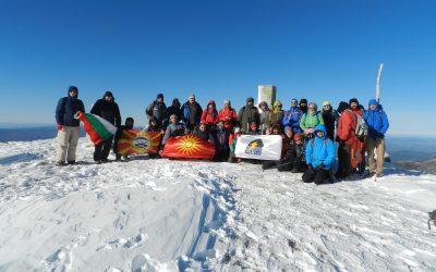 Искачување на Руен