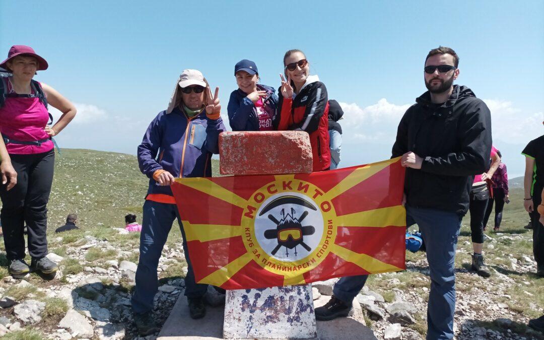 Искачување на врвот Козјак